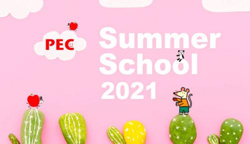 2021summerschoolトップ画